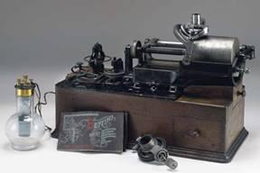 Edisin Class M Phonograph